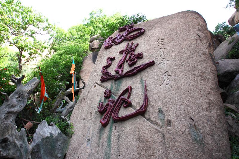 西游记雕塑园 - 嵖岈山风景名胜区