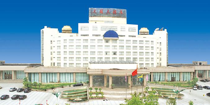 【四星】驻马店天龙大酒店