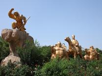 西遊文化広場