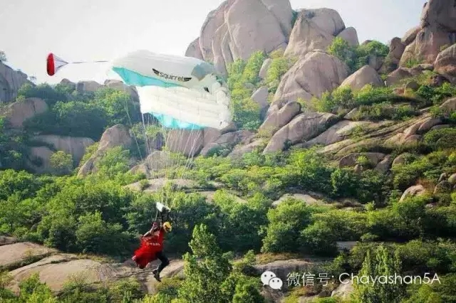 4.16,中国?嵖岈山2016国际山地运动暨西游文化节烂漫开幕!