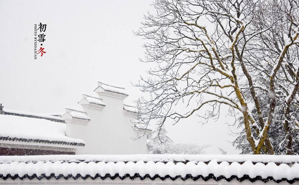 一场初雪把嵖岈山变成了仙境!史无前例的优惠,现在去还不晚!