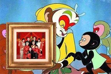 过年了美猴王邀你照全家福,免费哦!