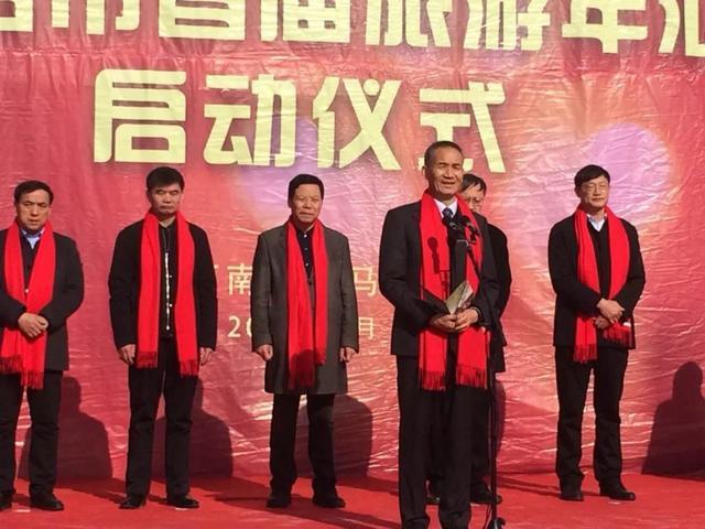 """2018河南省""""过大年回老家""""活动在嵖岈山盛大开幕"""