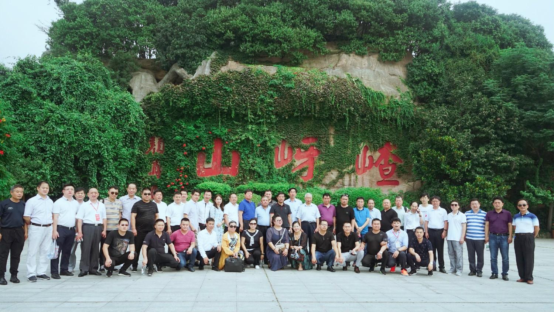 天津、北京、湖南、安徽、新疆、大连河南商会代表团来嵖岈山参观考察