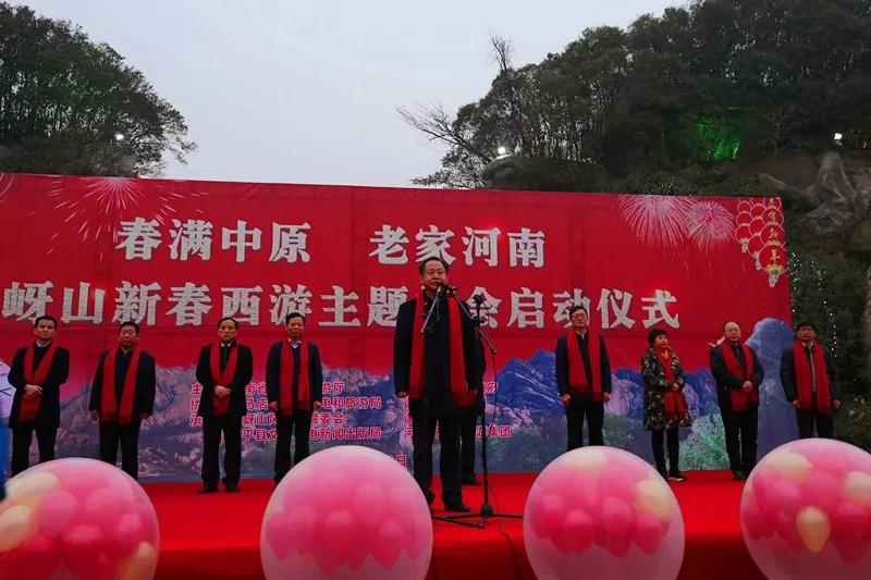 【春满中原·老家河南】嵖岈山新春西游灯会正式启动