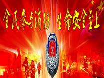 """嵖岈山景区开展森林防火演练,筑牢森林""""防火墙"""" !"""